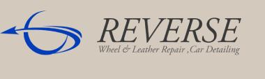 横浜市・横須賀市のホイール修理はREVERSE(リバース)まで ロゴ