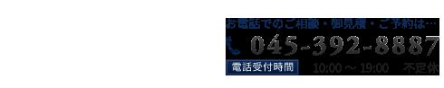 横浜市・横須賀市のホイール修理はREVERSE(リバース)まで お問い合わせ